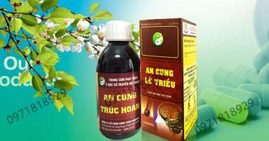 An Cung Trúc Hoàn thuốc đông y Lương y Nguyễn Quý Thanh!